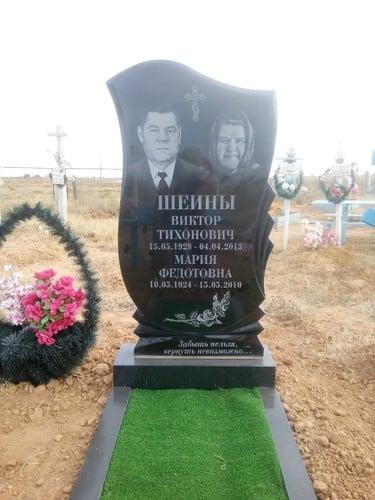 Надгробная плита фото к 701 новый памятники на могилу тюмень цены уфа